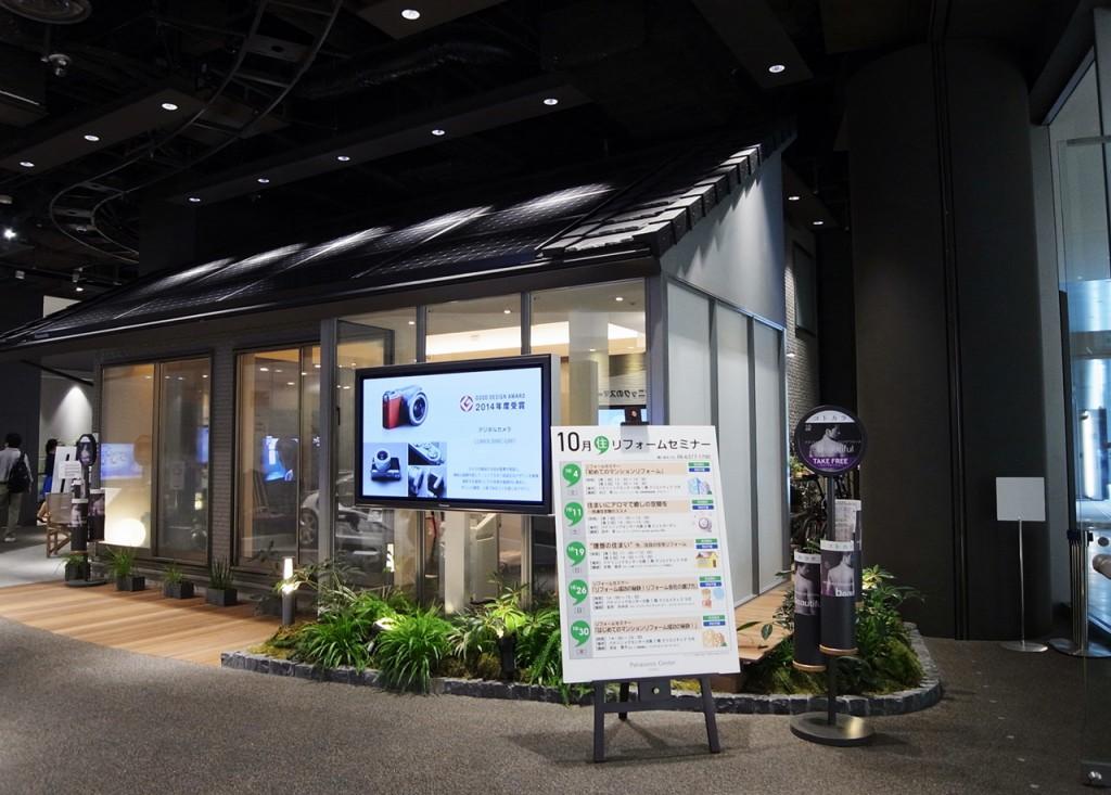 20141114Panasonic-Center-Osaka-fragrance_coordinate02