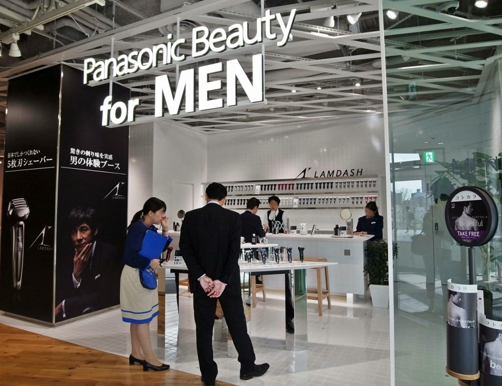 20141114Panasonic-Center-Osaka-fragrance_coordinate13