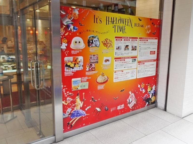 151015_sound_design_atre_matsudo_halloween02