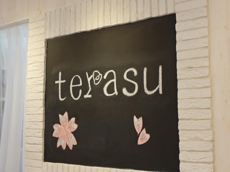 160418_terasu_dental_clinic_fragrance_coordinate02