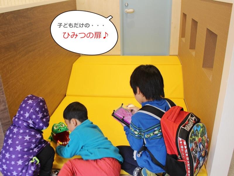 160418_terasu_dental_clinic_fragrance_coordinate09new2