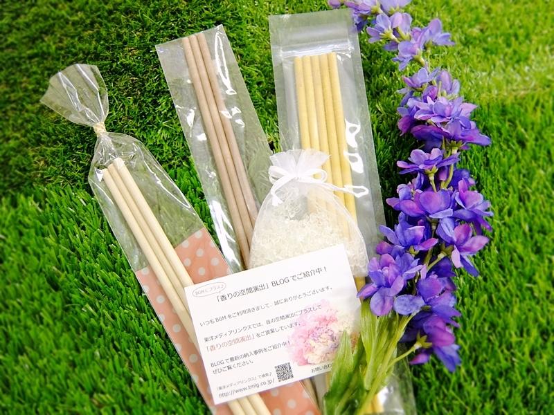 160829_scentstick_fragrance_coordinate13