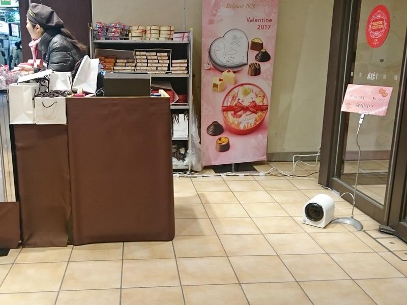 170210_atre_meguro_valentine_chocolate_fragrance_coordinate05