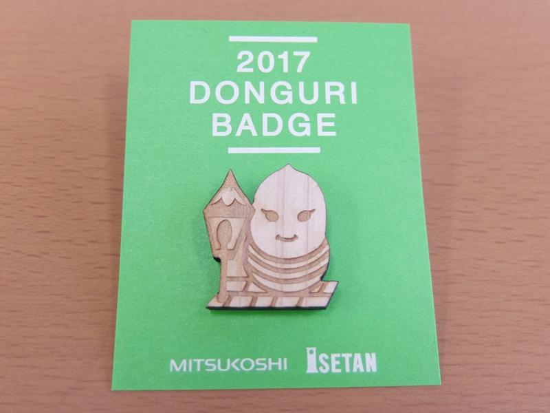 170323_donguri_badge_mitsukoshi_isetan02