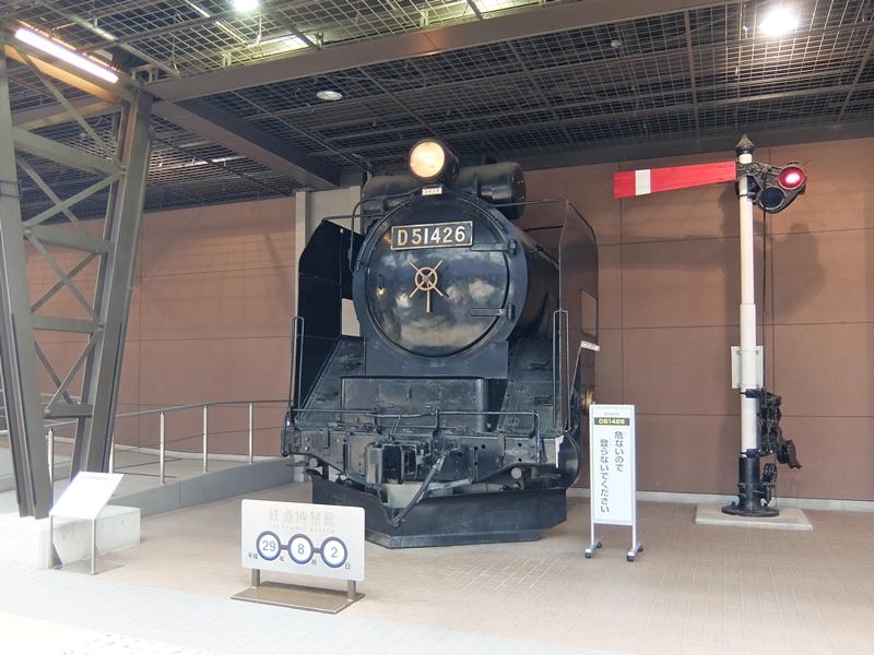 170816_railway_museum_sound_design_fragrance_coordinate02
