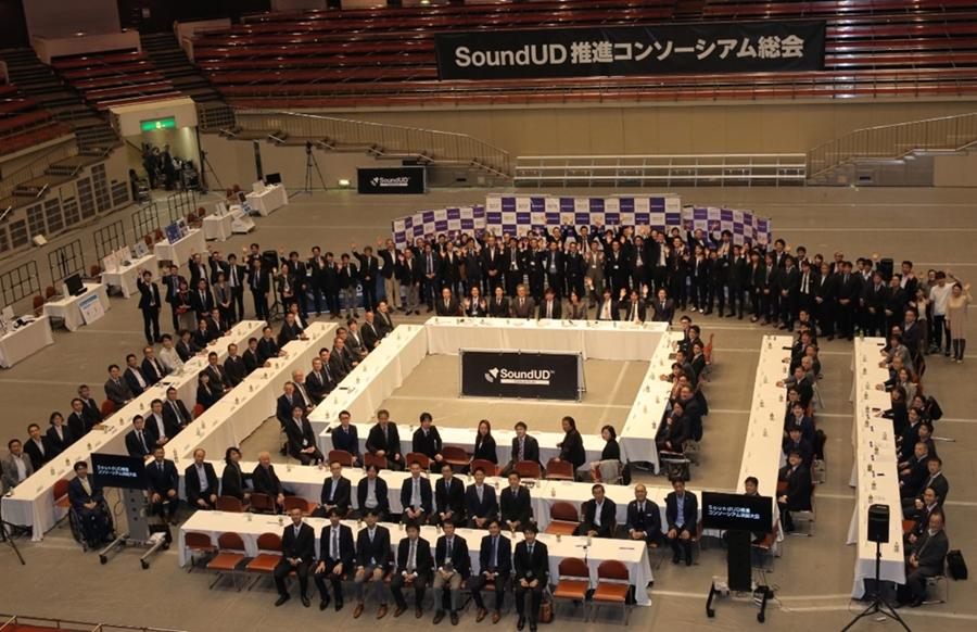 171109_SoundUD_consortium_Sound_Universal_Design_omotenasiguide_sound_design02